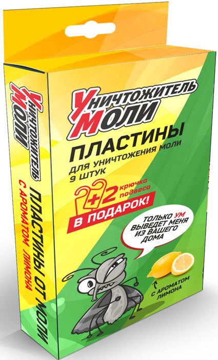 Пластины от моли Фермерское хозяйство Ивановское, 9 шт + 2 подвеса лаванда
