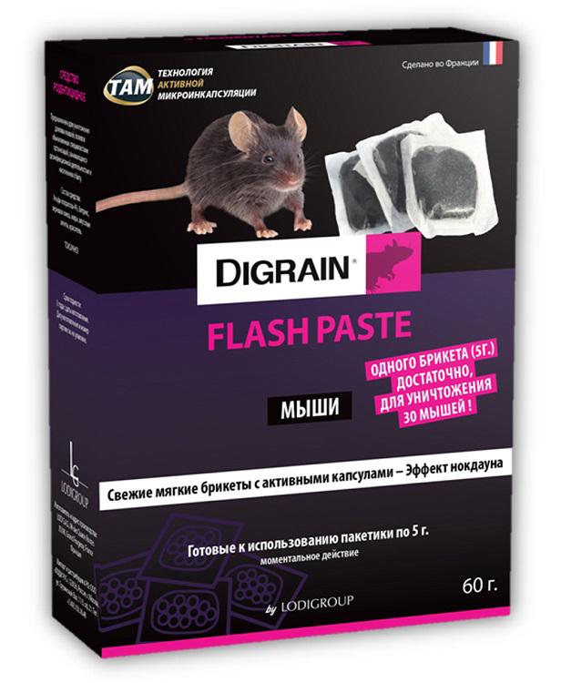 Средство родентицидное Digrain Flash, от мышей, 60 гLDF60Digrain FLASH, 60гр – Для уничтожения до 400 мышей! Новейшее французское родентицидное средство против мышей. Моментальный эффект уже через несколько часов! Мягкие брикеты по 5г содержат уникальное и новейшее для России микроинкапсулированное действующее вещество - Альфахлоралоз - 4% - не антикоагулянт! Является мощным снотворным, действующим, уже через несколько часов. Яд усыпляет мышь, постепенно замедляя метаболизм до тех пор, пока грызун не впадает в кому, вследствие чего погибает от гипотермии, т.е. замерзает во сне. Уникальная эффективность Digrain FLASH решает проблему, связанную с мышами уже через 1-2 дня. Альфахлоралоз – действующее вещество, на которое не распространяется резистентность грызунов к антикоагулянтам. Для мыши достаточно очень небольшого количества Digrain FLASH для получения летальной дозы - 0,15 г приманки будет достаточно, чтобы убить двадцатиграммовую мышь, в то время, как ей бы пришлось поесть от двух до семи раз приманку на основе традиционного антикоагулянта для достижения того же результата. Смерть наступает уже через несколько часов и не позже, чем через 1-2 дня. При использовании антикоагулянтов это может занять до 11 дней.