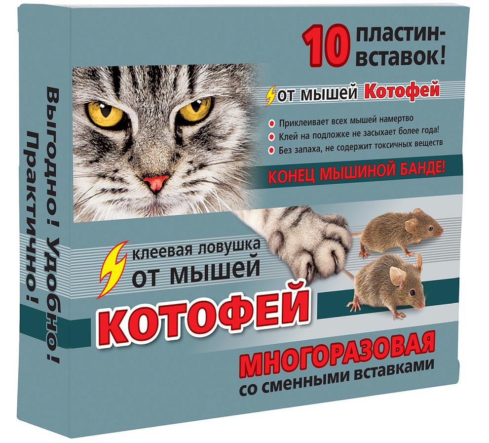 Приклеивает всех мышей намертво. Клей на подложке не засыхает более года. Без запаха, не содержит токсичных веществ. 10 пластин-вставок