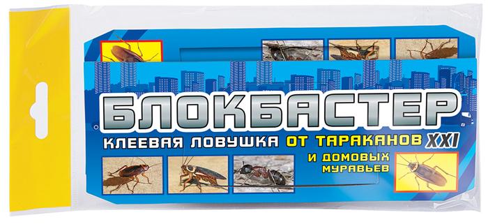 Клеевые ловушки просты в применении и могут быть установлены в любом месте, в т. ч. в местах хранения пищевых продуктов. Абсолютно безвредно для человека и домашних животных.