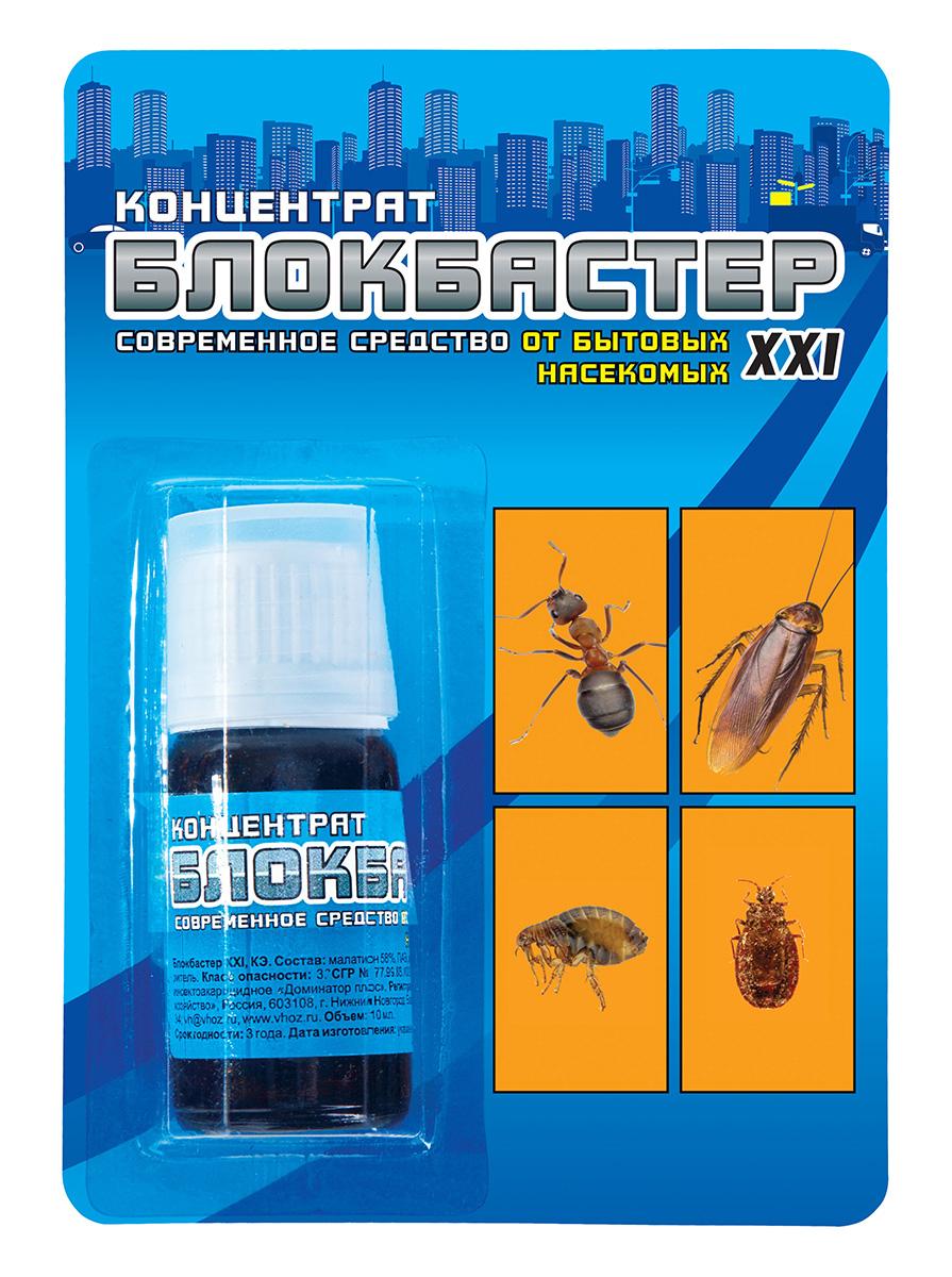 Концентрат от тараканов Ваше хозяйство Блокбастер, 10 млVH1145Средство для уничтожения тараканов, муравьев, клопов, блох, комаров и мух.