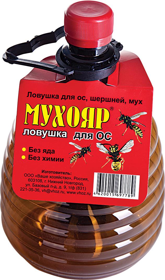 Ловушка от ос Ваше хозяйство Мухояр ловушка насадка на бутылку для ос help 80102