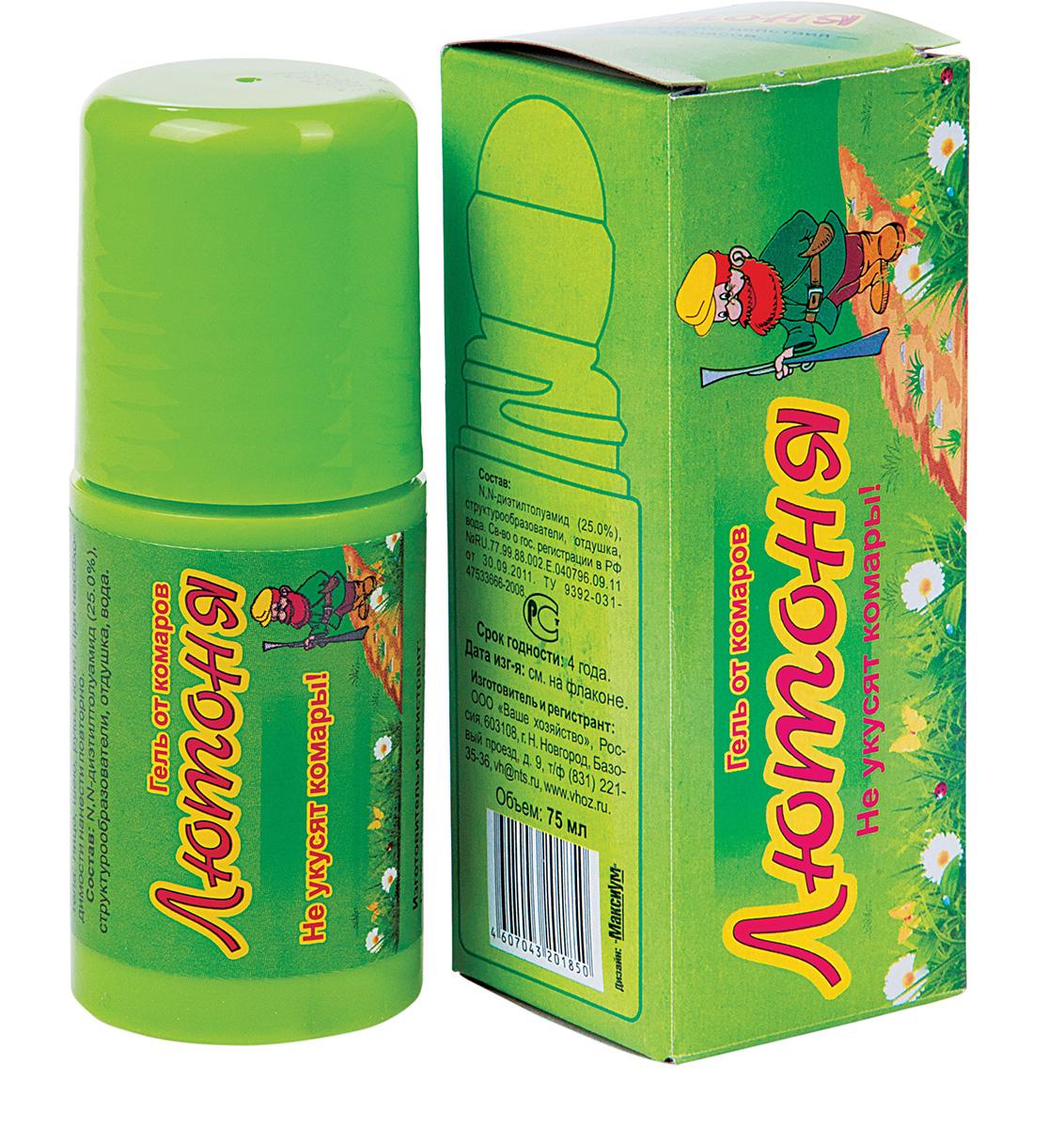 Гель-роллер от комаров Ваше хозяйство Лютоня, для взрослых и детей старше 10 лет, 75 мл спрей от комаров ваше хозяйство дарики дарики для детей от 2 х лет 125 мл