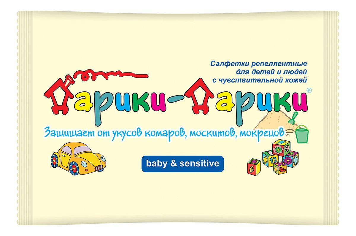Салфетка репелентная от комаров Ваше хозяйство Дарики-Дарики, для детей от 1 года спрей от комаров ваше хозяйство дарики дарики для детей от 2 х лет 125 мл
