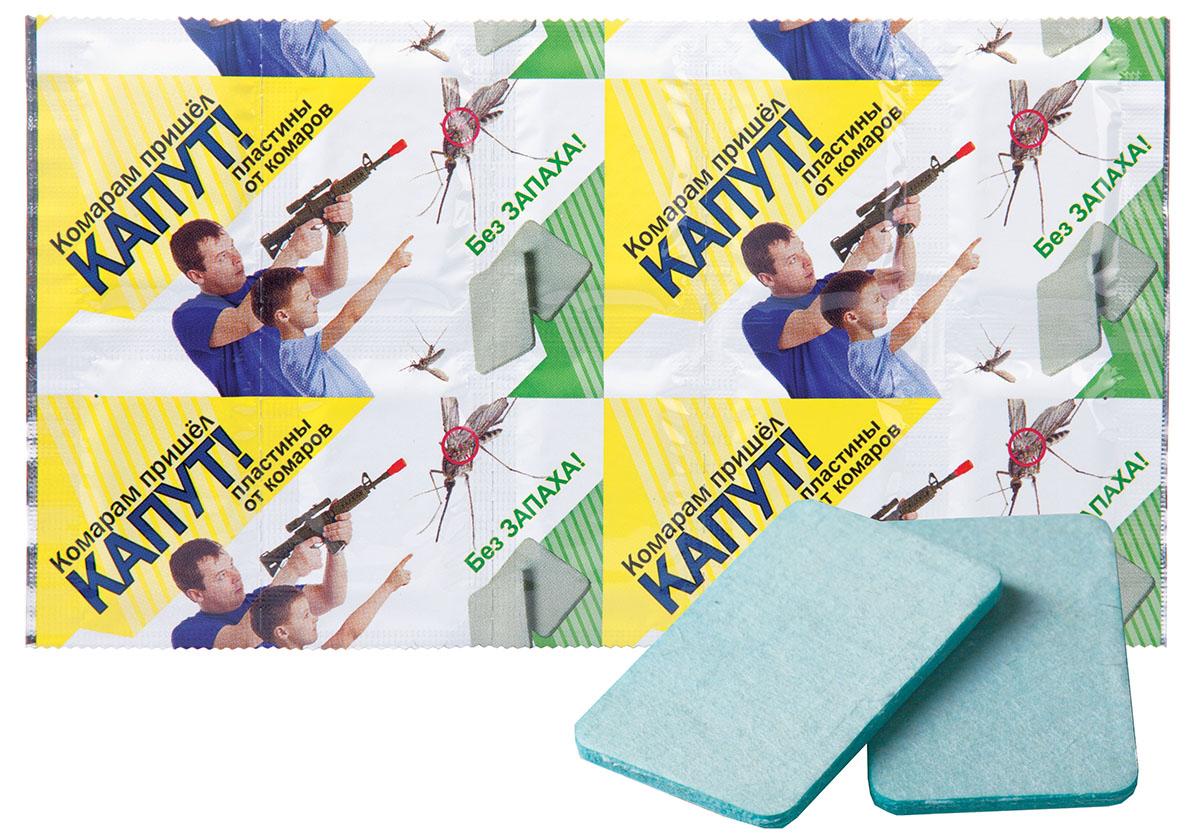 Пластины от комаров Ваше хозяйство Капут, 10 шт