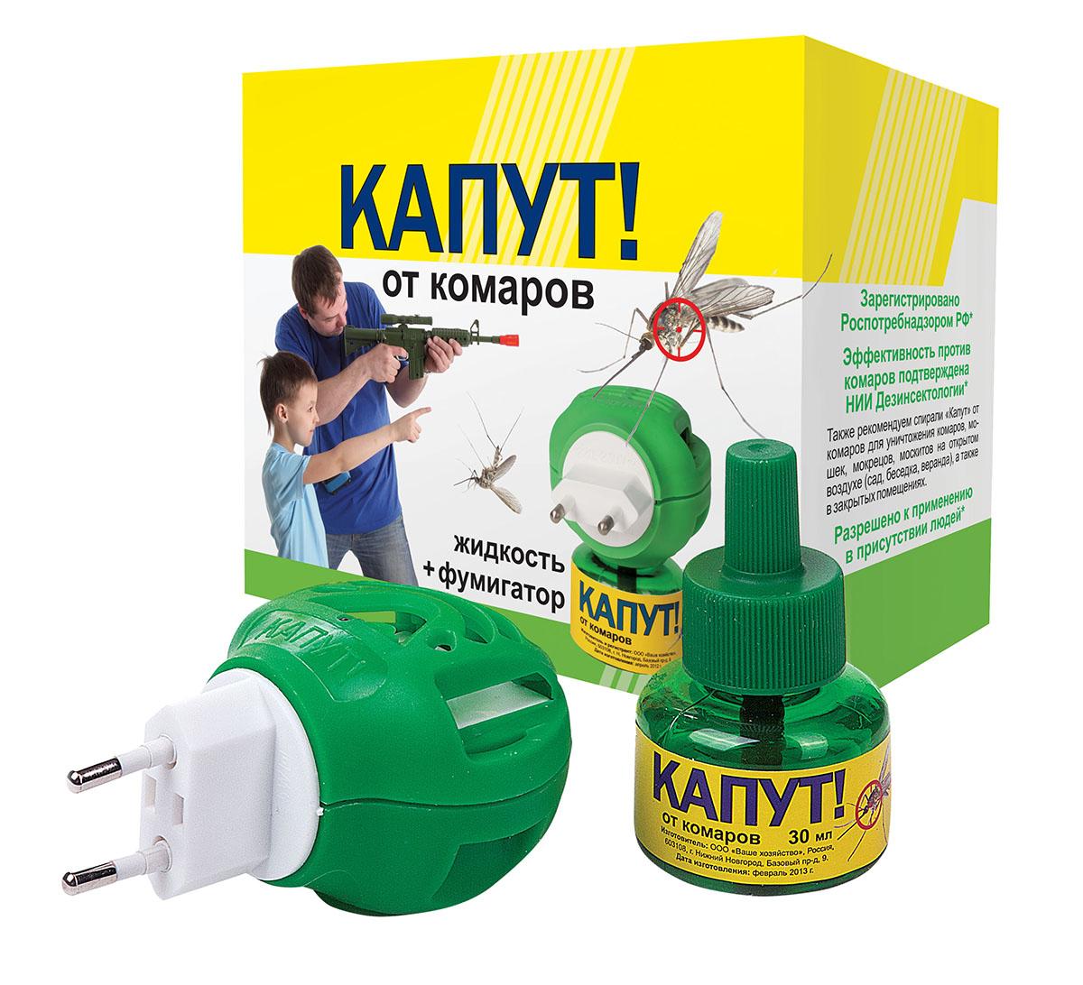 Комплект Ваше хозяйство Капут: фумигатор + жидкость от комаров, 30 мл, 30 мл фумигатор бэби дэта универсальный для детской комнаты жидкость от комаров с индикатором включения 45 ночей 30 мл