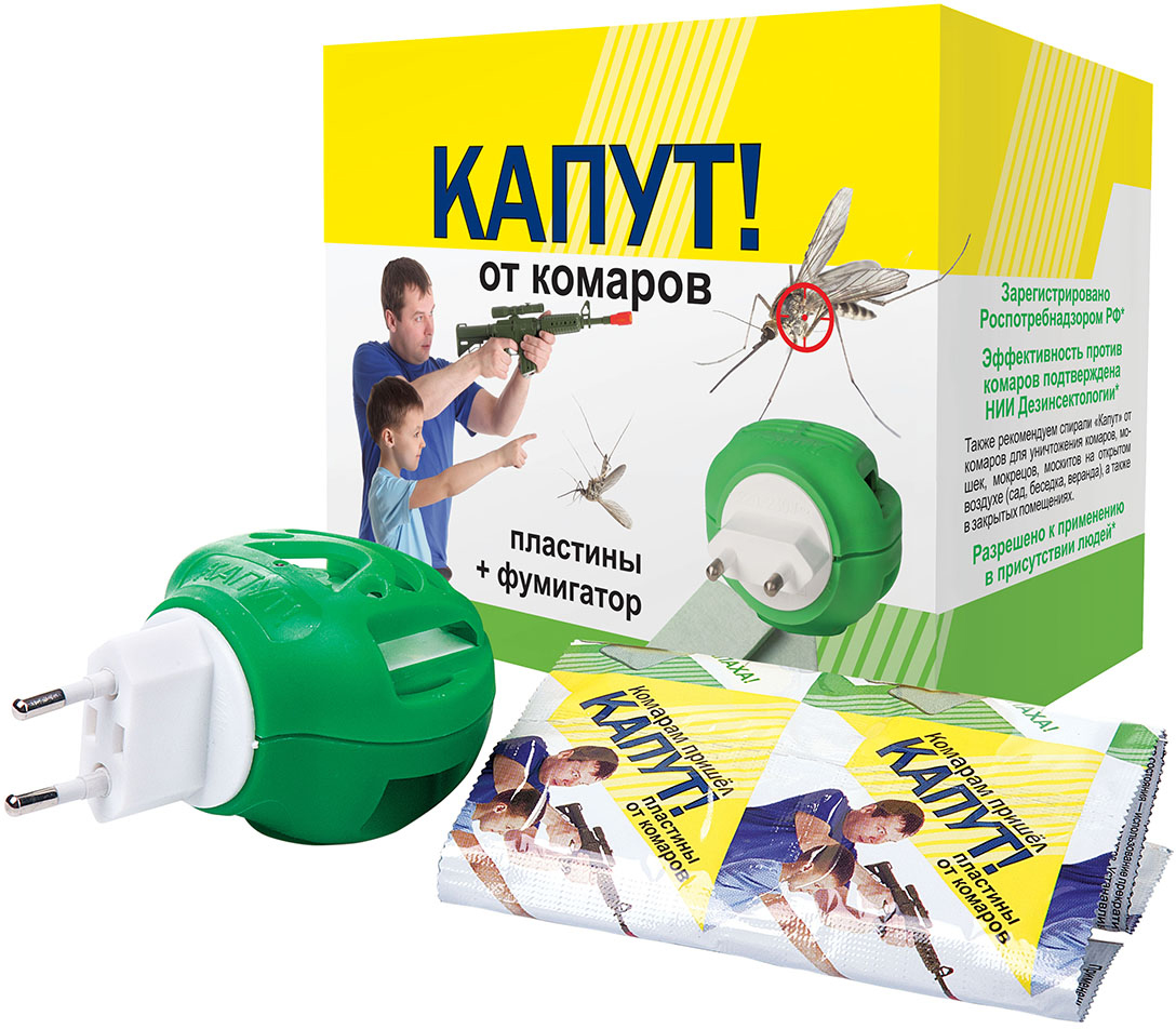 """Электрофумигатор универсальный + пластины для уничтожения комаров """"Капут!"""" (10штук). 10 пластин рассчитаны на 100 часов активного действия."""