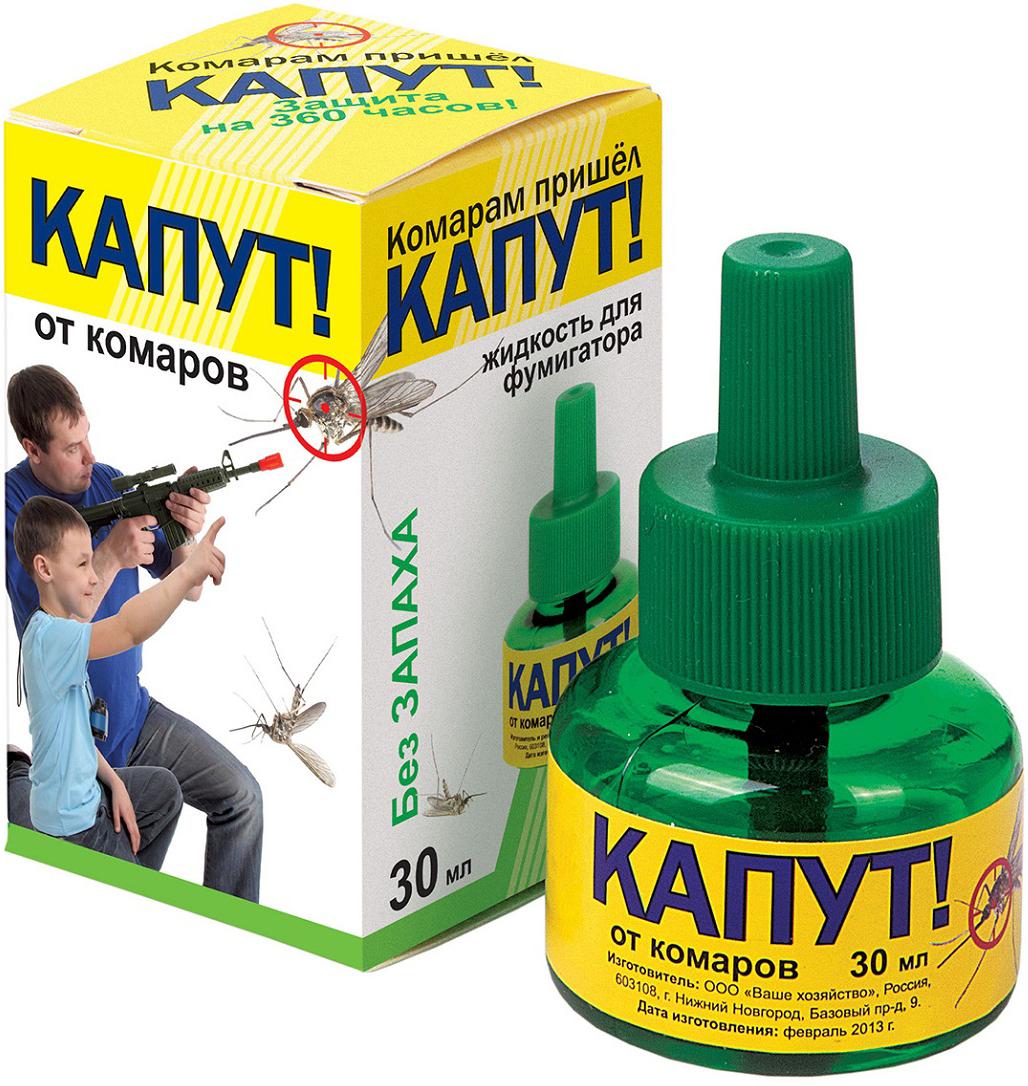 """Жидкость от комаров Ваше хозяйство """"Капут"""", 30 мл"""