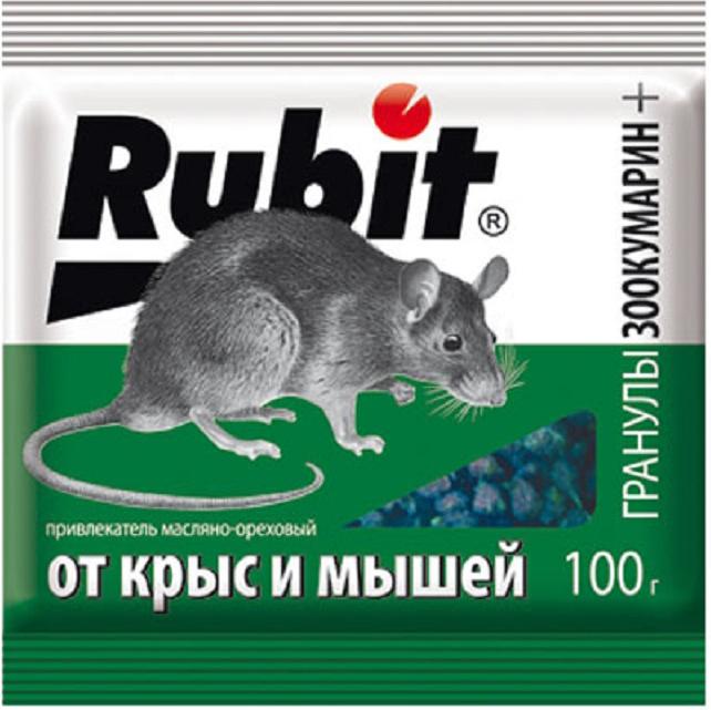 Гранулы от вредителей Рубит Зоокумарин+, ореховый, 100 г приманка для вредителей родемос мыши вон сыр 100 г