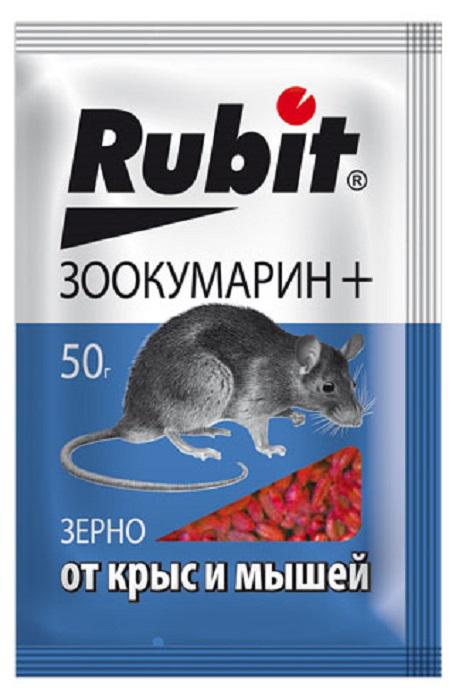 Приманка для вредителей Рубит Зоокумарин+, зерно, 50 г приманка для вредителей родемос мыши вон сыр 100 г
