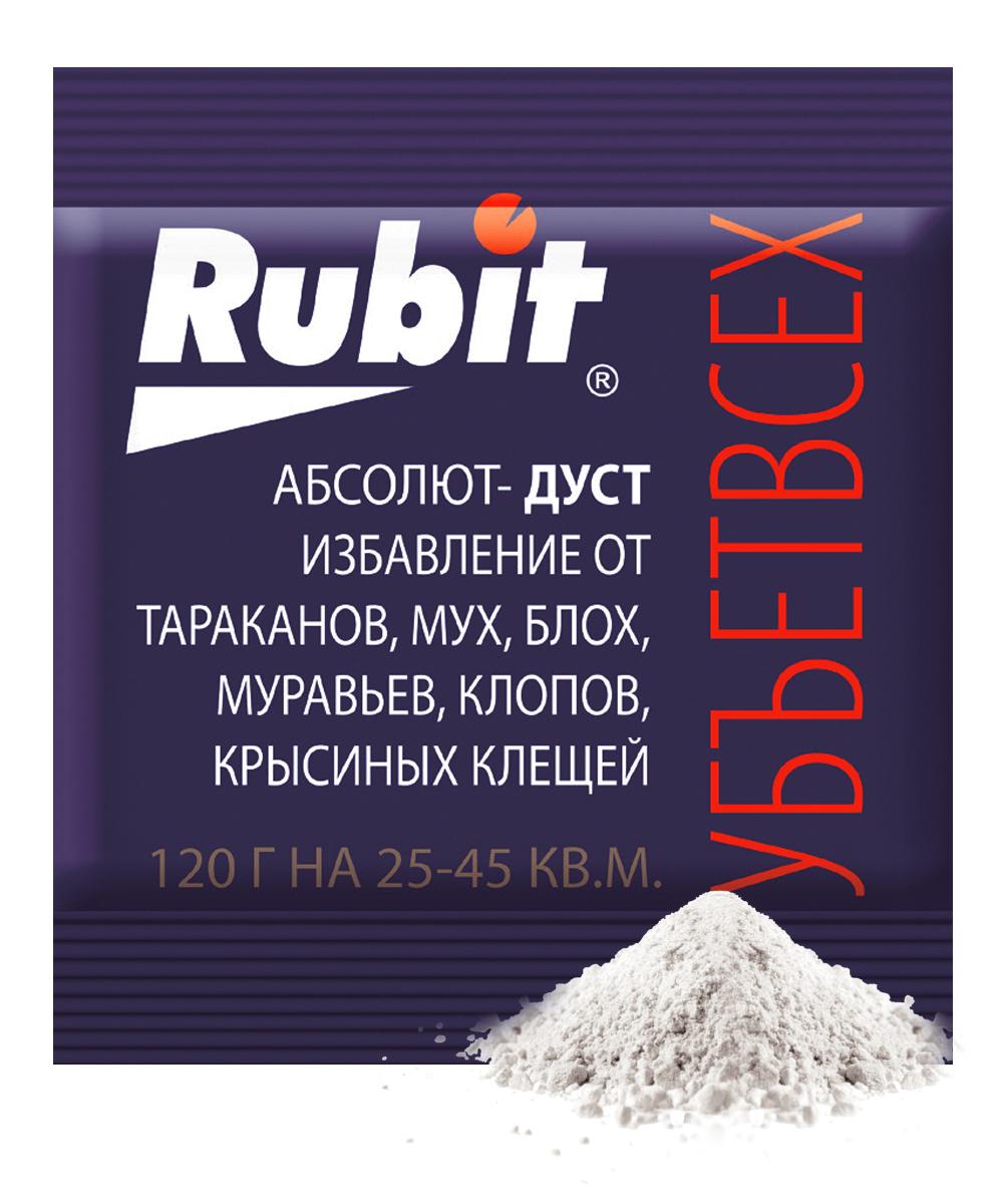 """Рубит """"Абсолют-Дуст"""" - инсектоакарицидное средство для уничтожения тараканов, муравьев, блох, мух, крысиных клещей."""