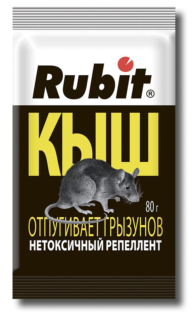 Репеллент от грызунов Кыш, 80 гА-5132Средство для отпугивания грызунов. Нетоксичный репеллент Кыш. Экологичен. Не содержит яда