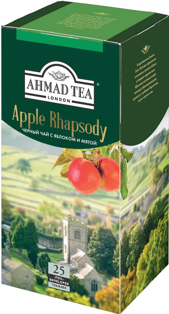 Ahmad Tea Apple Rhapsody черный чай в пакетиках с яблоком и мятой, 25 шт