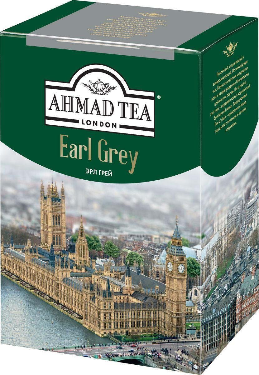 Ahmad Tea Earl Grey черный чай, 200 г ahmad tea earl grey черный чай 100 г жестяная банка