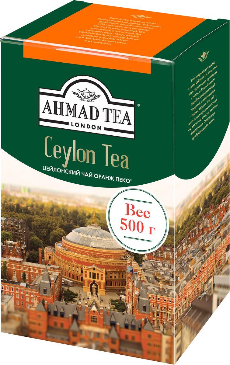 цена на Ahmad Tea Ceylon Tea Orange Pekoe черный чай, 500 г
