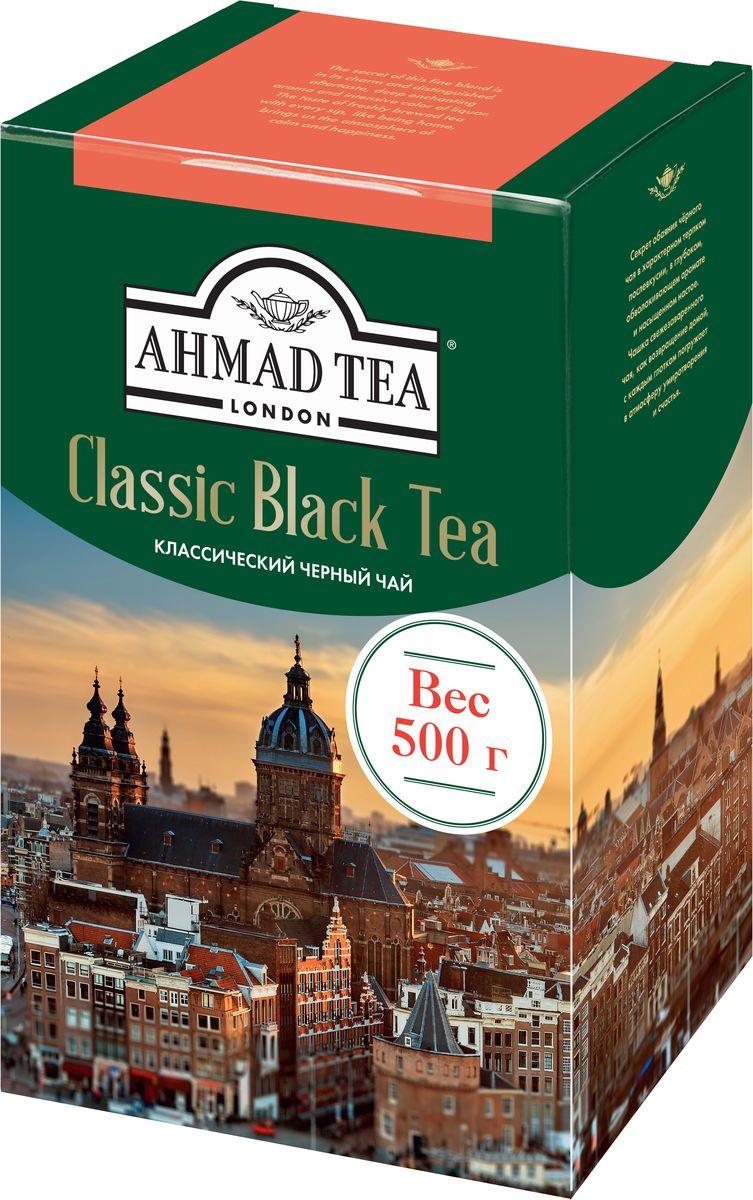 Ahmad Tea Классический черный чай, 500 г ahmad tea weekend collection набор чая в пирамидках 3 вкуса 108 г
