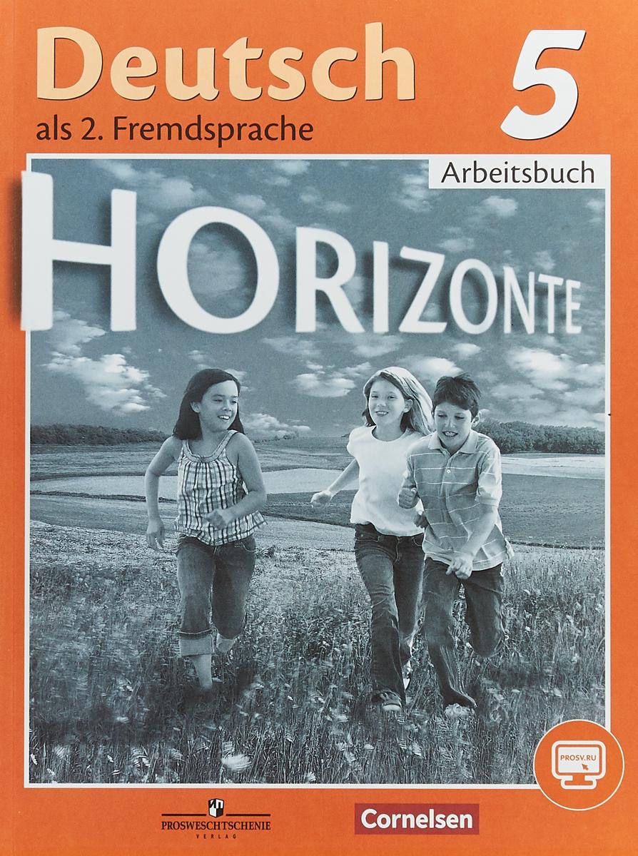 М. М. Аверин, Джин Фридерике, Лутц, А. Роберт Deutsch 5: Arbeitsbuch / Немецкий язык. 5 класс. Рабочая тетрадь аверин м м аверин немецкий язык горизонты 5 6 кл контрольные задания