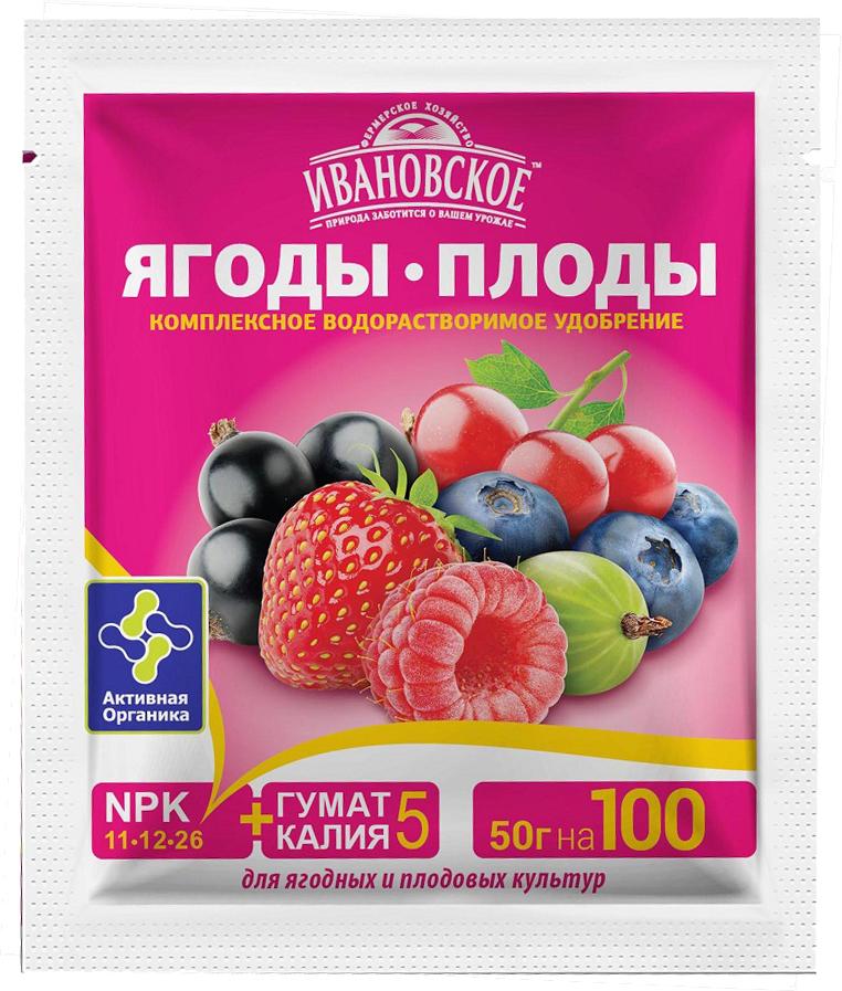 Удобрение Фермерское хозяйство Ивановское
