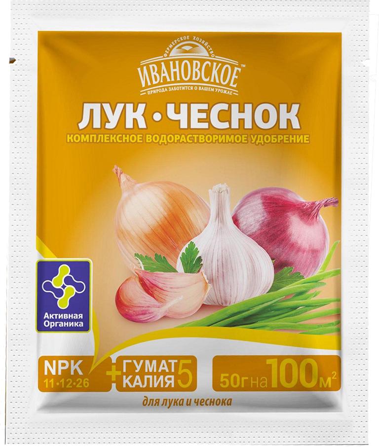Удобрение Фермерское хозяйство Ивановское Лук, чеснок, 50 г
