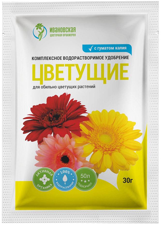 Удобрение Ивановская цветочная оранжерея Цветущие, для цветущих растений, 30 г удобрение агрикола для цветущих растений 25г
