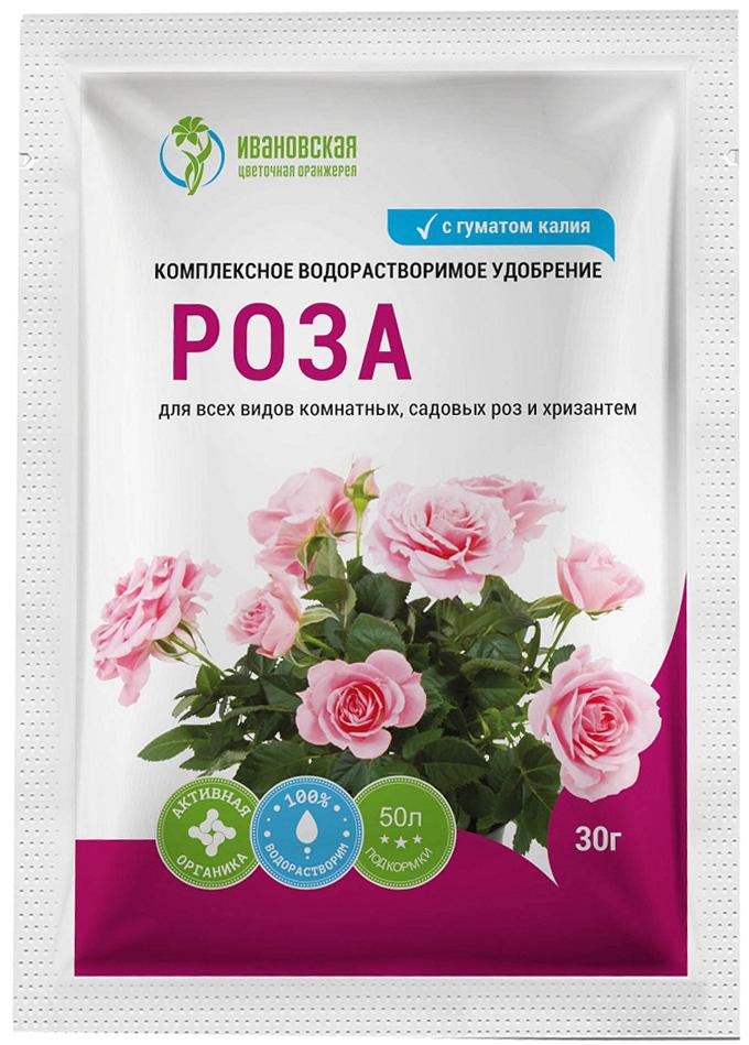 Удобрение Ивановская цветочная оранжерея