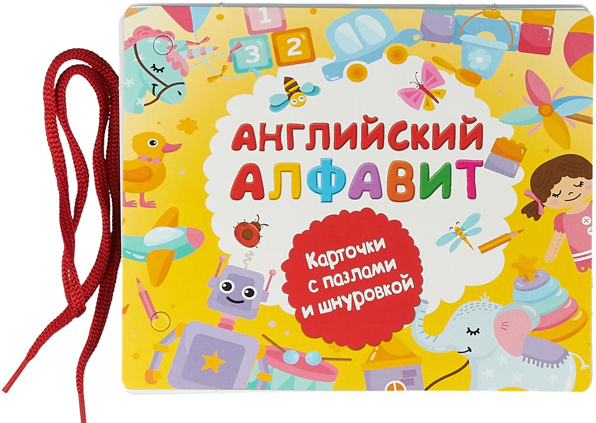Л. В. Двинина Английский алфавит дмитриева в г двинина л в английский алфавит для крошечек