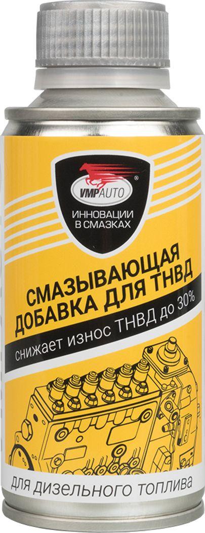 """Смазывающая добавка для топливного насоса высокого давления """"ВМПАвто"""", в дизельное топливо, 150 мл АС.060112"""