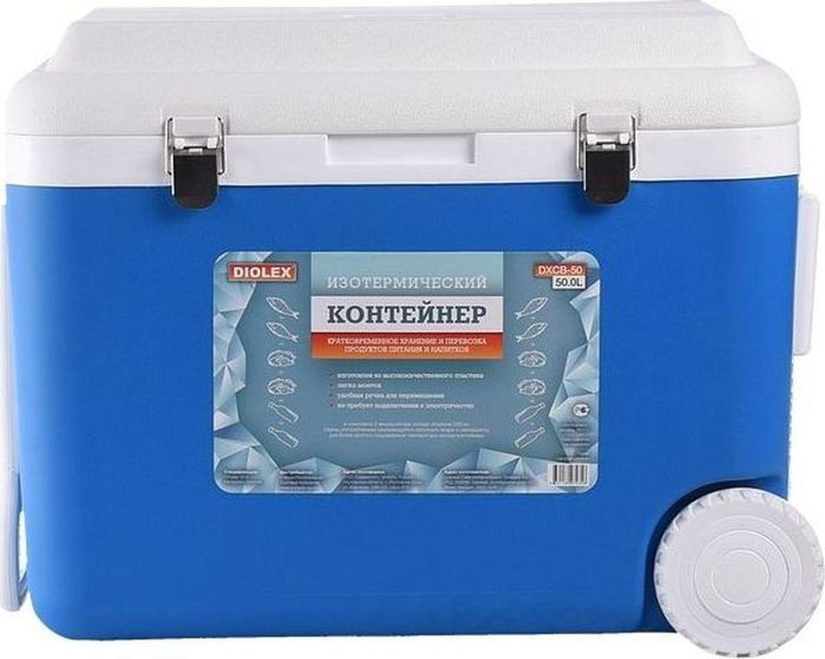 """Контейнер изотермический """"Diolex"""", с 4 аккумуляторами холода, цвет: синий, 50 л"""