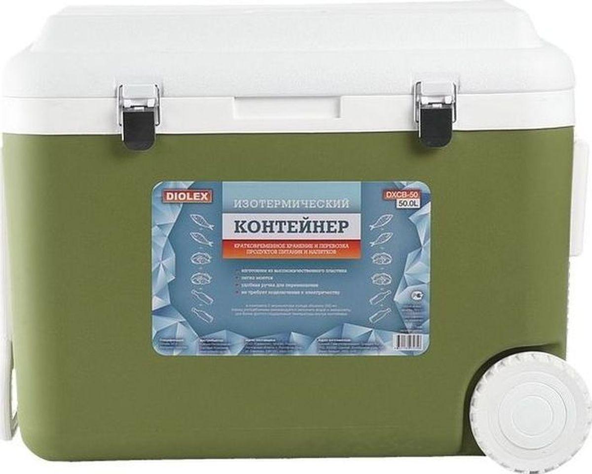 Контейнер изотермический Diolex, с 4 аккумуляторами холода, цвет: зеленый, 50 л контейнер изотермический green glade цвет голубой 4 л