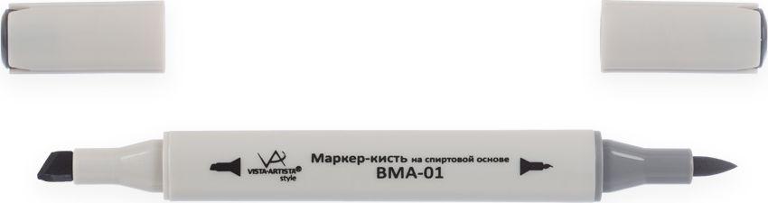 Vista-Artista Маркер-кисть Style цвет серый холодный S524