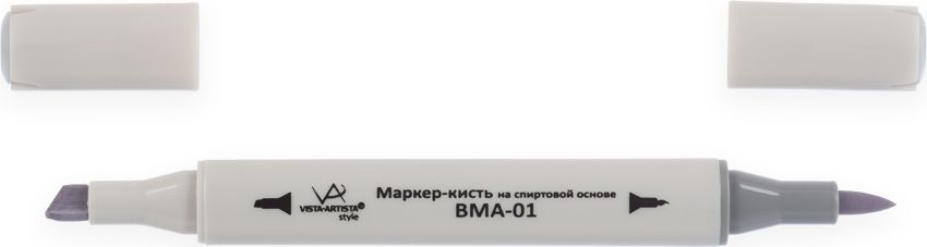 Vista-Artista Маркер-кисть Style цвет серый холодный S517