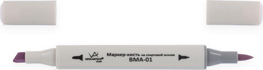 Vista-Artista Маркер-кисть Style цвет сиреневый K289