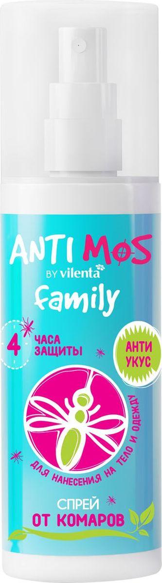 "Спрей от комаров ""Anti Mos"", 100 мл"