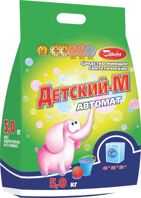 Порошок стиральный Бархiм Детский-М. Автомат, 5 кг порошокстиральныйдля ручнойстирки350г пемос