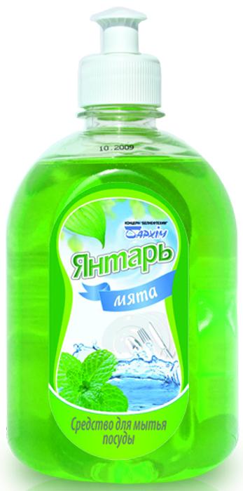 """Средство для мытья посуды Бархiм """"Янтарь"""", мята, 540 мл"""