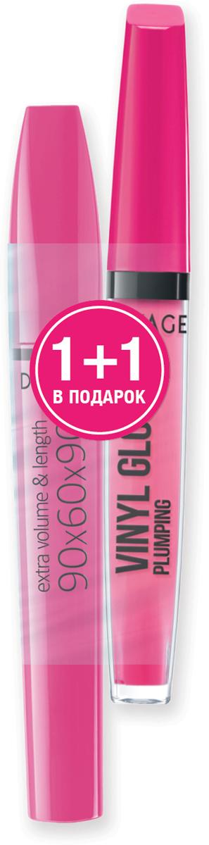 Divage Набор №25: тушь для ресниц 90х60х90, тон №6101 + блеск для губ Vinyl Gloss, тон №3204 блески divage блеск для губ vinyl gloss тон 3207