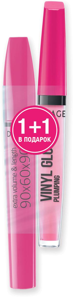 Divage Набор №36: тушь для ресниц 90х60х90, тон №6101 + блеск для губ Vinyl Gloss, тон №3216 блески divage блеск для губ vinyl gloss тон 3207