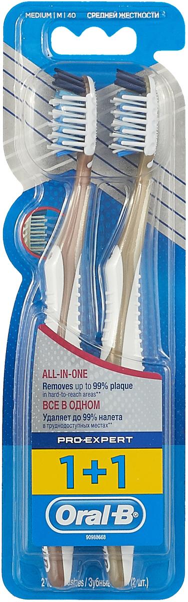 Oral-B Зубная щетка ProExpert Все в одном, 40 средняя, 1+1 шт, цвет: золотистый, бронзовый