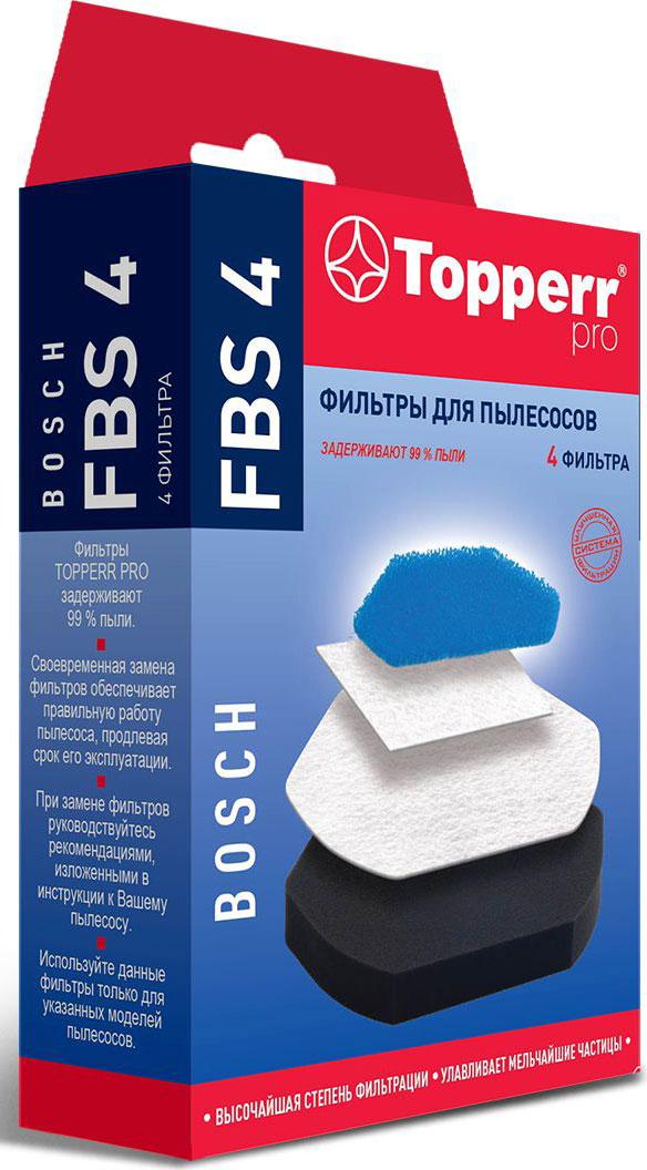 Topperr FBS 4 комплект фильтров для пылесосов Bosch1154Набор фильтров FBS 4 для пылесосов BOSCH.В наборе 4 предмета:Фильтры для циклонического контейнера. Фильтры длительного использования защищают двигатель пылесоса от попадания частиц пыли.Моторный фильтр.Микрофильтр улавливает оставшиеся микрочастицы пыли на выходе из пылесоса.Модели и серии пылесосов:GS-10: BGS 11700, BGS 11702, BGS 11703, BGC 1U1550, BGS 1U1800, BGS 1U1802, BGS 1U1805GS-20 Easyy'y: BGS 21830, BGS 21832, BGS 21833GS-20 Easyy'y ProPower: BGS 2UPWER1, BGS 2UPWER2, BGS 2UPWER3Тип оригинального фильтра: 12003994, 12003993, 00632803, 00633485