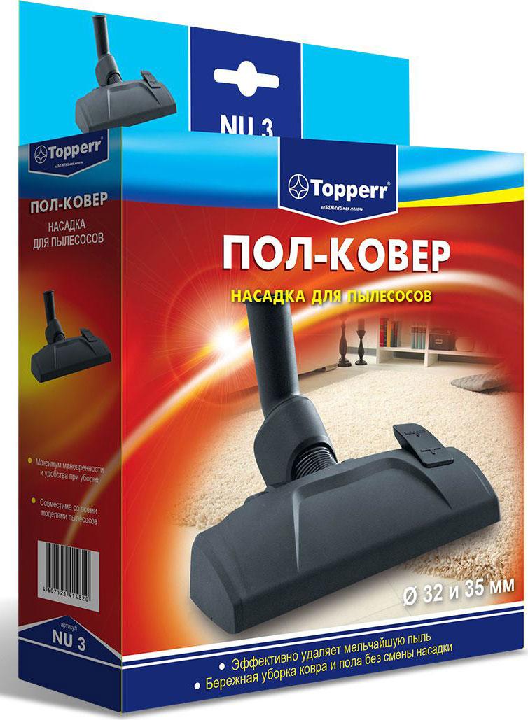 Topperr NU 3насадка для пылесосов Пол/Ковёр d - 32/35 мм Topperr