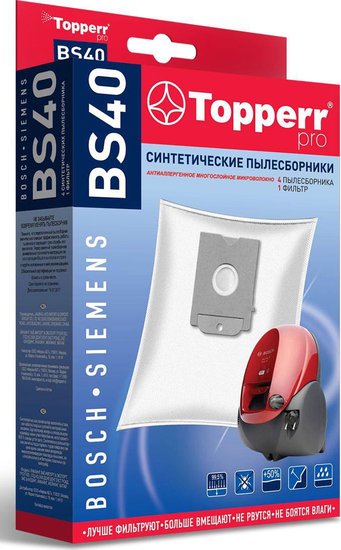 Topperr BS40 пылесборник синтетический для пылесосов Bosch-SIEMENS, 4 шт аксессуар bosch bbz 10 tfk1 мешок многоразовый для пылесосов bosch siemens тип k