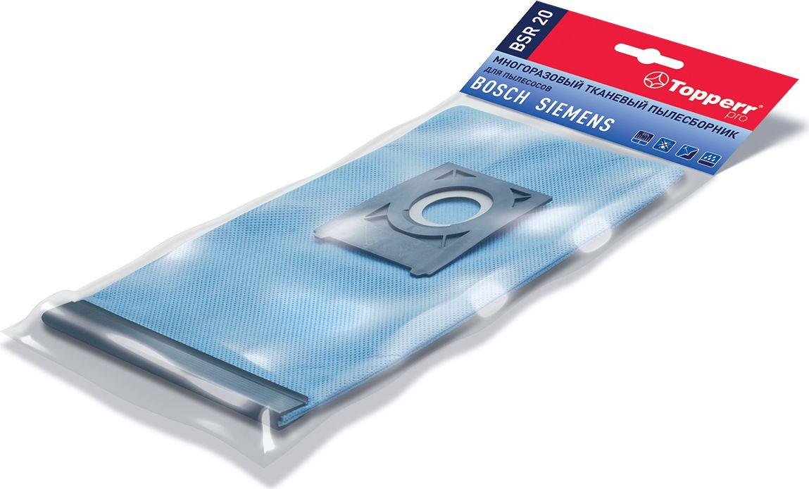 Topperr BSR20 пылесборник многоразовый для пылесосов Bosch, 1 шт