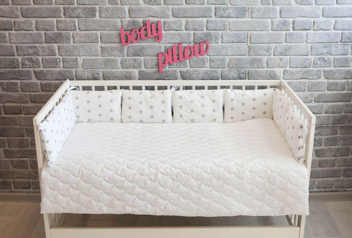 Body Pillow Бортик-подушка для кроватки Звезды цвет белый серый 8 шт