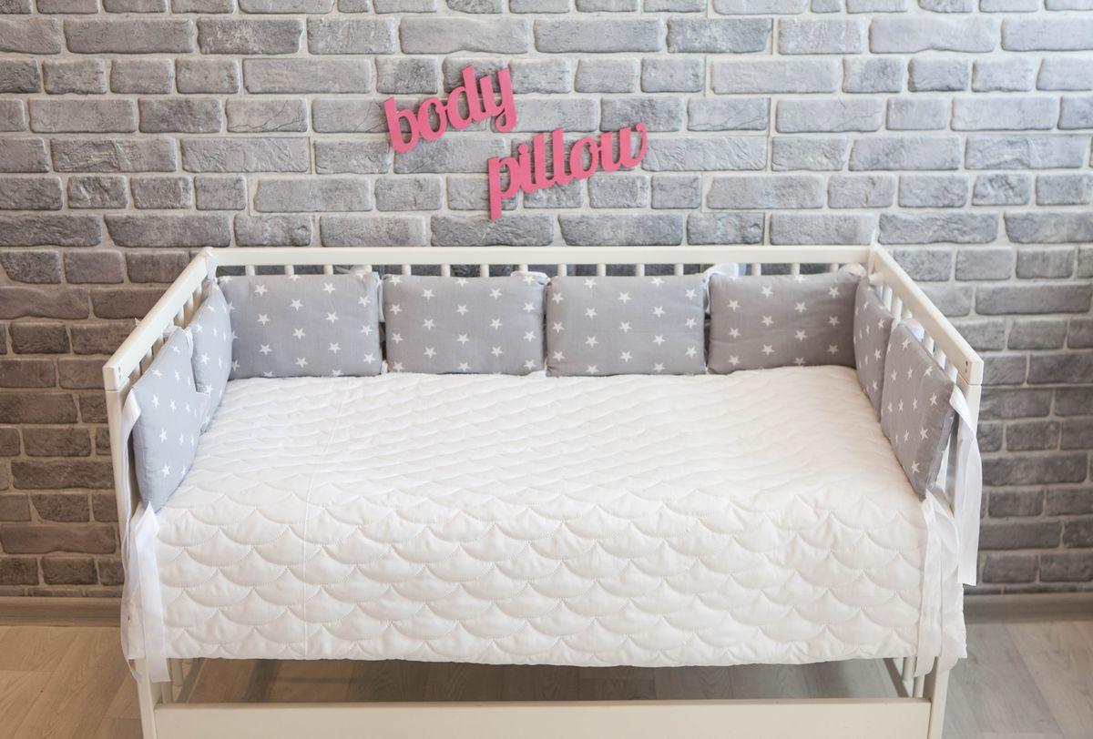 Body Pillow Бортик-подушка для кроватки Звезды цвет серый белый 8 шт
