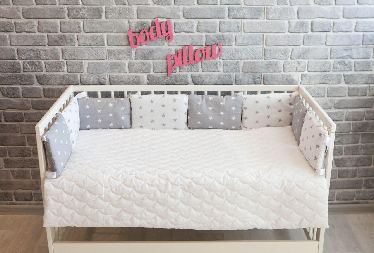 Body Pillow Бортик-подушка для кроватки Звезды Микс цвет серый белый 8 шт