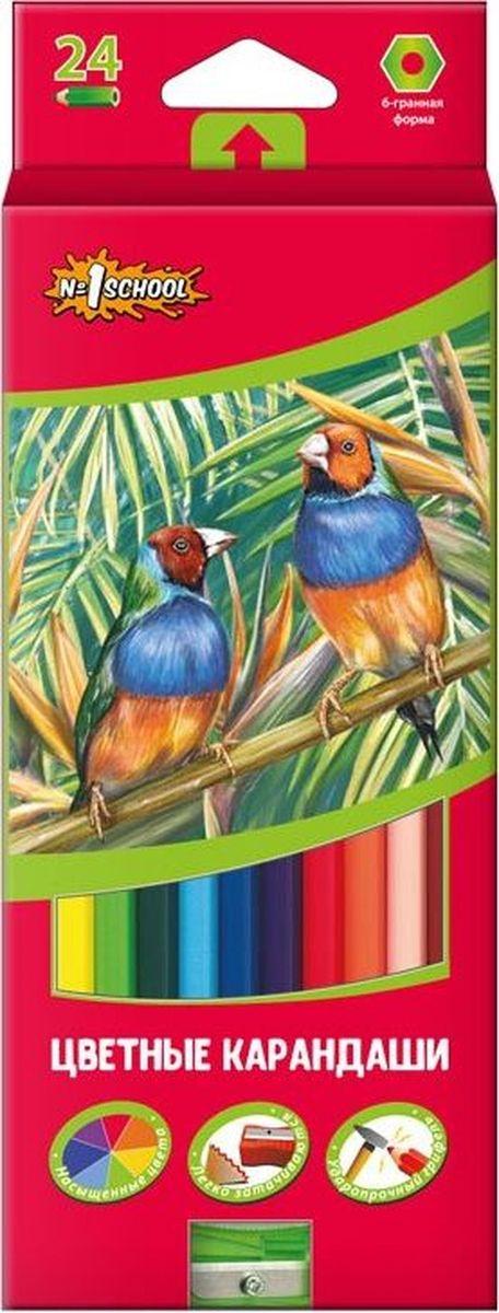 №1 School Набор цветных карандашей ColorPics с точилкой 24 шт hatber чм 2018 карандаши цветные талисман с точилкой 24 цвета
