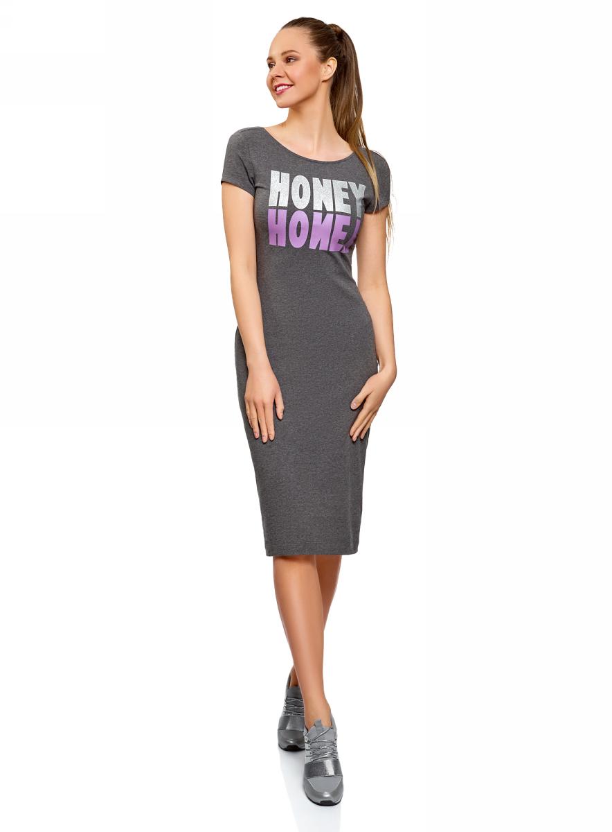 Платье oodji Collection, цвет: темно-серый. 24001104-10/47420/2519Z. Размер S (44) платье женское f5 цвет серый синий 271014 grey check 2 размер s 44
