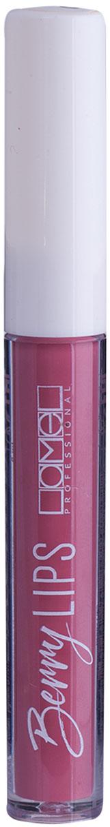Lamel Professional Блеск для губ Berry Lips 04 nude thrill, 18 мл lamel professional стойкий матовый блеск для губ velvet cream 06 8 г