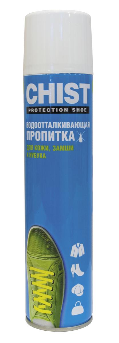 Пропитка водоотталкивающая CHIST, 250 мл53511пропитка водоотталкивающая 250 мл
