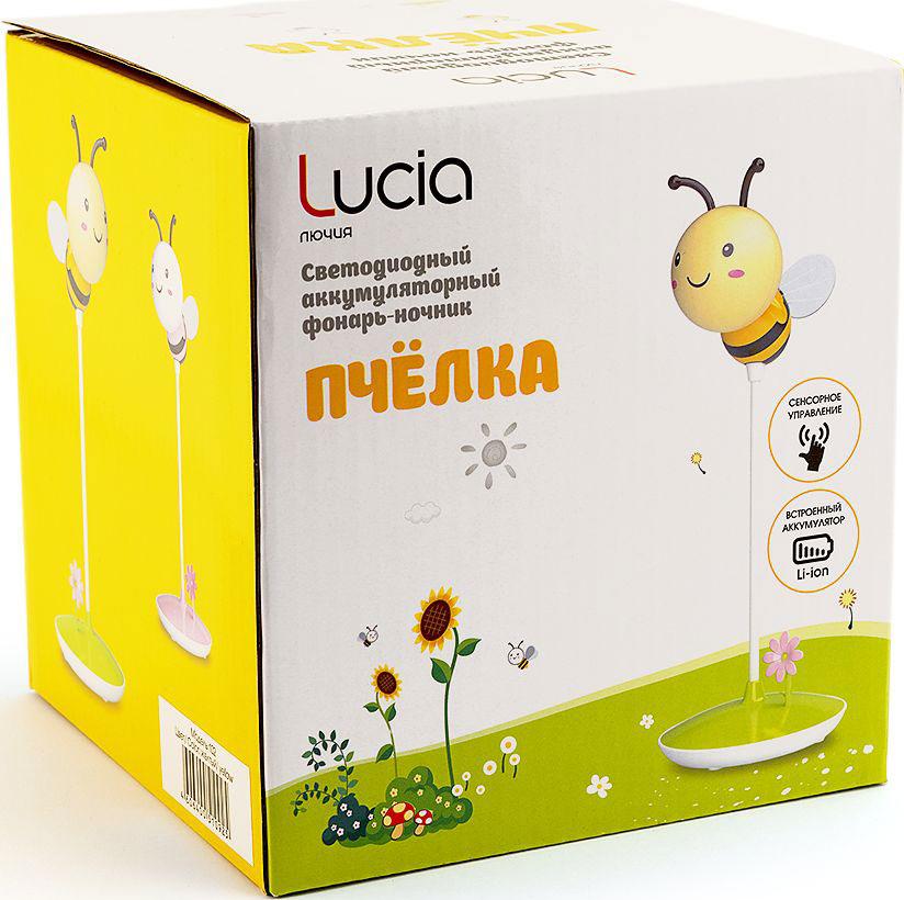 Светодиодный аккумуляторный фонарь-ночник «Пчелка» непременно порадует вашего ребенка. Укладывание спать превратится в интересную игру, наполненную мультяшными персонажами. Светильник имеет три уровня яркости: первый - режим ночника, последующие два дают мягкий, рассеянный свет. Светильник имеет встроенный аккумулятор, а значит, его можно поставить там, где захочется ребенку.  Все пластиковые выступающие части ночника безопасны, имеют округлые формы. Усики и цветочек сделаны из мягкого силикона и не  сломаются при неосторожном обращении со светильником.